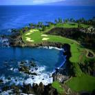 Premier Golf Tours Testimonial - Hawaii Golf Tour