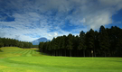 The Ultimate Japan Golf Tour - Taiheyo Golf Course